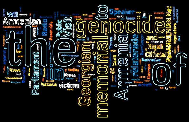 Genocide Memorial Wall